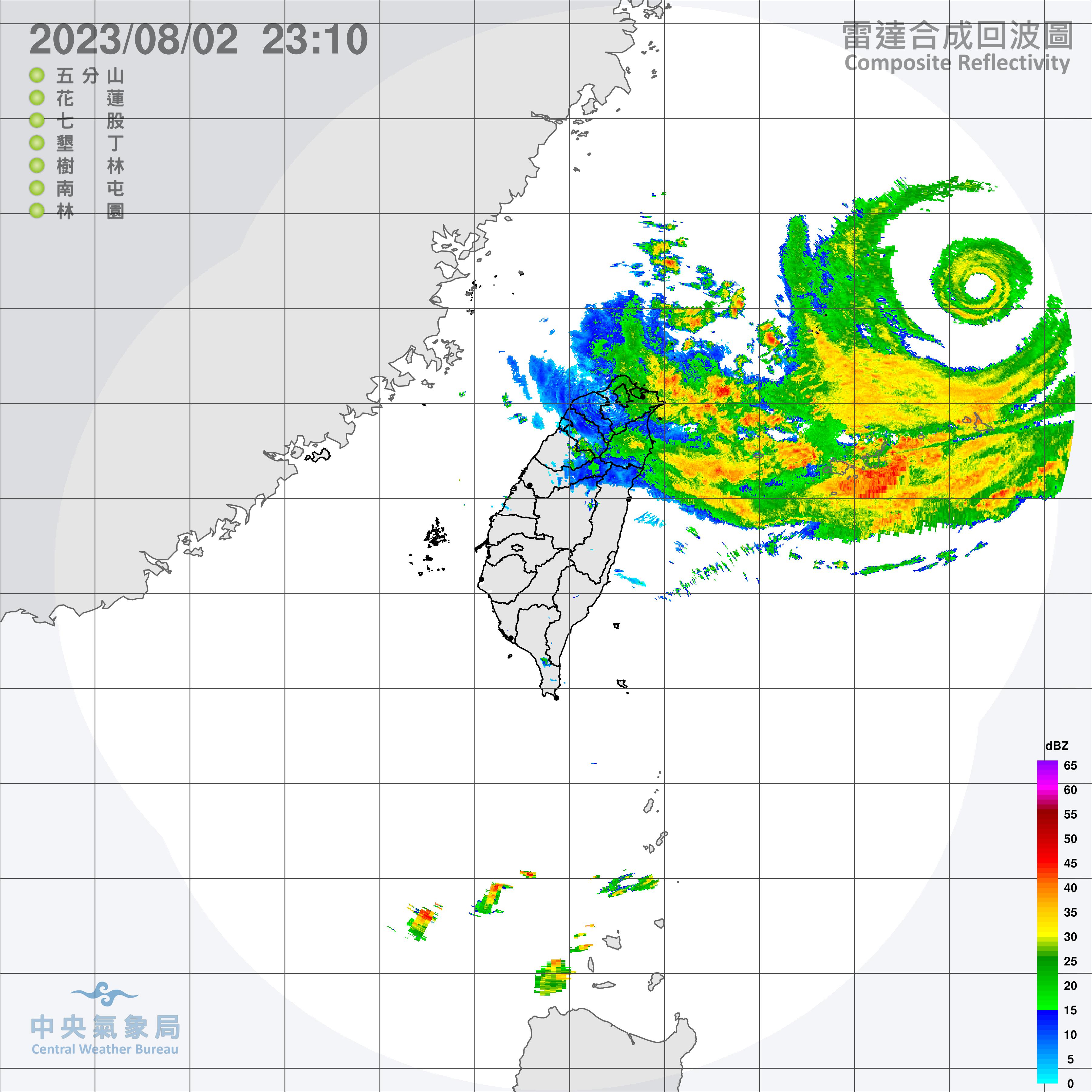 雷達回波圖彩色產品-全台灣區域無地形雷達回波圖檔